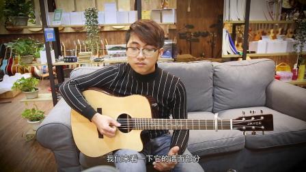 14《认真的老去》蓝莓吉他吉他教程入门弹唱教学