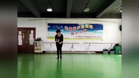 古典舞基本动作组合花帮步