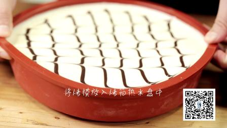美食西点蛋糕制作——《花枝乳酪蛋糕》