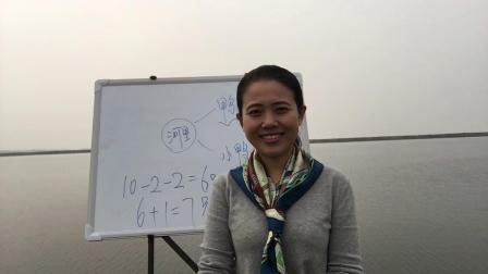099 第6讲【智趣问题】-09智趣问题【石榴姐精讲小学奥数一年级】
