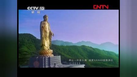 河南平顶山形象宣传片10秒