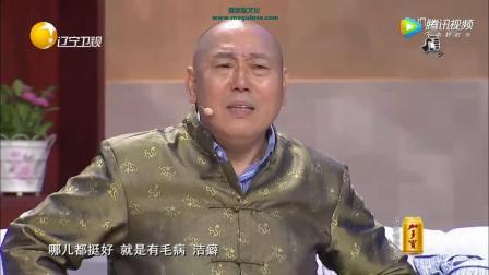 《重案六组》没想到是这样的大曾,李成儒《欢乐饭米粒》爆笑小品