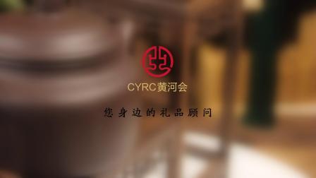 CYRC黄河会 德钟紫砂壶纯手工名家茶壶