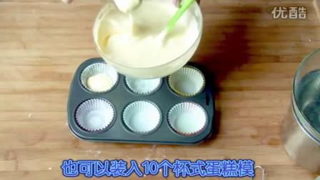 韩式裱花杯子蛋糕,3种口味哦电饭煲蛋糕
