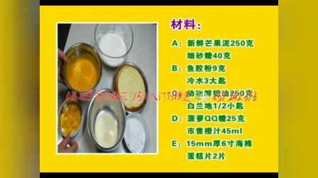 韩式裱花杯子蛋糕,种口味哦草莓奶油蛋糕