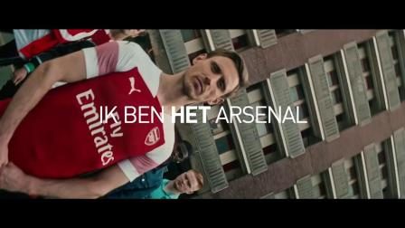 We are THE Arsenal. The 2018-19 Arsenal Home Kit