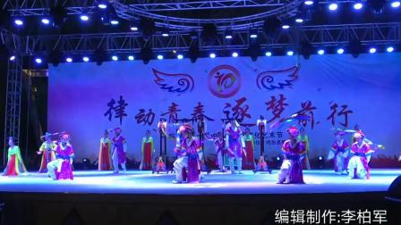黑龙江鸡东县第十届中小学校园文化艺术节-舞蹈《舞动云霄》表演:鸡东朝中