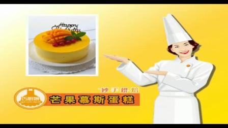 水果生日蛋糕裱花_生日蛋糕裱嘴_奶油蛋糕