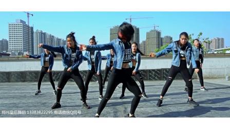 女孩街舞齐舞视频 郑州皇后舞蹈 apologize
