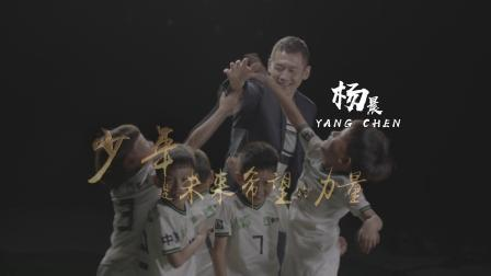 踢球吧少年强6月19日起江苏卫视每周一、周二22:20强档播出!