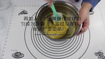 五彩缤纷彩虹的颜色&彩虹蛋糕