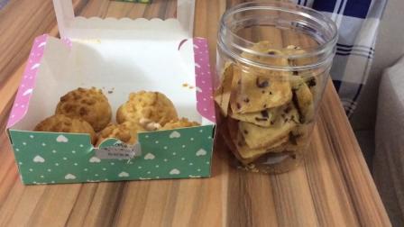 (深夜放毒)超美味小泡芙和蔓越莓饼干!