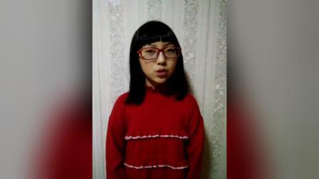 泰伦教育李老师作文班-郭悦《再见,自卑!》11岁 六年级