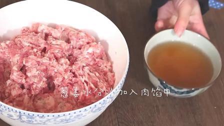 红烧狮子头的做法之吃货美食节目