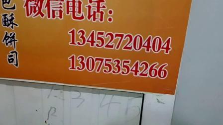 台湾正宗南瓜无水蛋糕重要配方细节及做法步骤