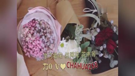 韩式裱花花束蛋糕 暖色调冰皮月饼的做法