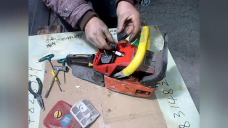 玖坚油锯维修之-----化油器,熄火开关,风门拉杆的更换