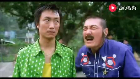 龙咁威2: 郑中基扮英雄帮助被欺负的村民, 一手下去脸色苍白