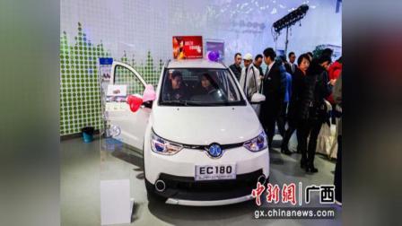 广西首家北汽集团新能源电动汽车正式落户桂林