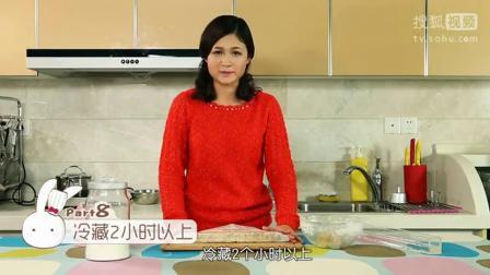用家用面包机制作黄油面包 蛋糕工坊6