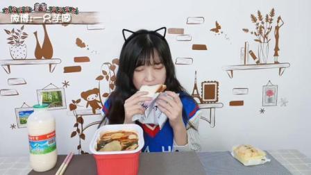 【吃播】星空蛋糕 酸汤火锅 紫米面包 蛋黄酥_其他_生活