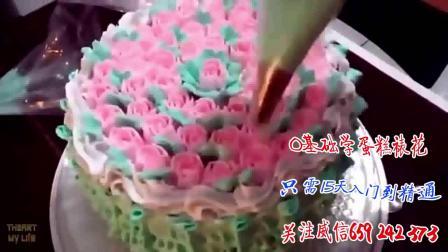 电压力锅做蛋糕视频DIY翻糖玫瑰花的制作