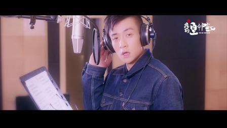 《哦!我的皇帝陛下》插曲《好像掉进爱情海里(对唱版)》MV