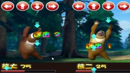 熊出没之熊心归来 熊大熊二跳舞 看看谁是真正的舞王.mp4
