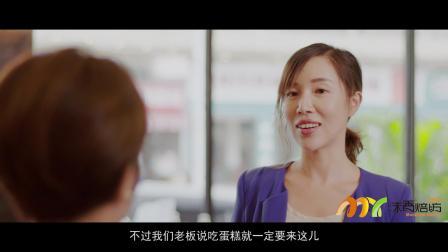 金蝶轩沫香焙坊食品-传承匠心-芒果季蛋糕-全国加盟热线0773-2216689