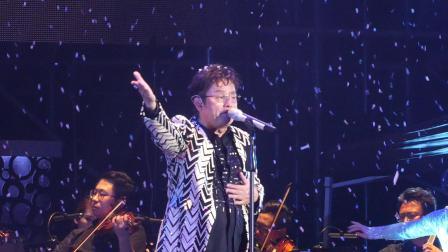 谭咏麟银河岁月演唱会深圳Encore站精彩片段