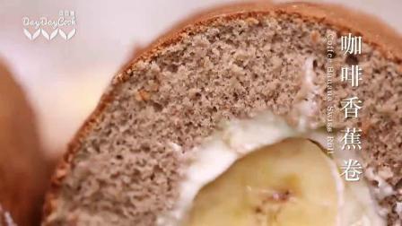 dq冰淇淋蛋糕 儿童生日蛋糕图片 蛋糕做法