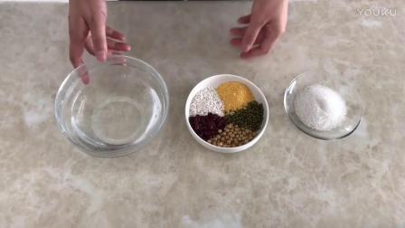 烘焙翻糖蛋糕的做法视频教程 五谷小方的制作方法vv0 手工烘焙视频教程