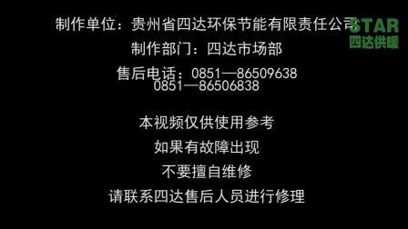 威能【L1PB27-VUW 242/5-3(H-CN)】故障复位