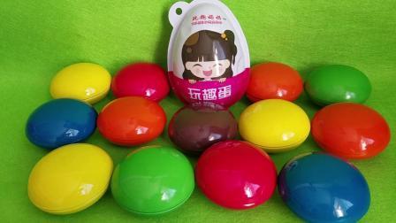 巧克力糖果奇趣蛋玩具妈妈惊喜蛋