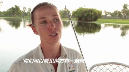 黄水河游船