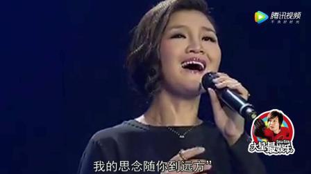 """""""藏族歌后""""降央卓玛的《走天涯》你会唱吗?"""