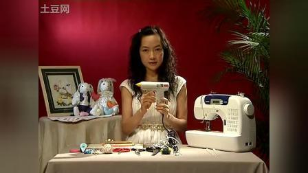 工具材料介绍 — 家居布艺   兄弟缝纫机(中国)官方旗舰店