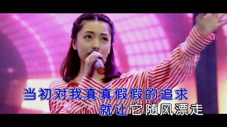 沈丹丹 - 爱情的名义 (现场版)
