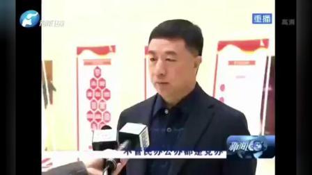 李光宇 宇华实验学校
