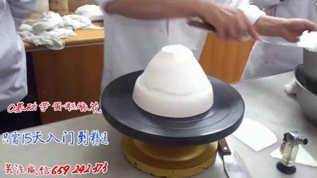 蛋糕表花视频 生日蛋糕制作流程.MP