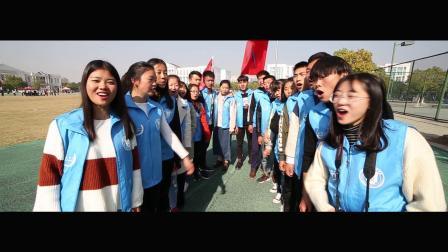 荆州职业技术学院2017大学生素质拓展月