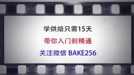 戚风蛋糕的做法[高清]