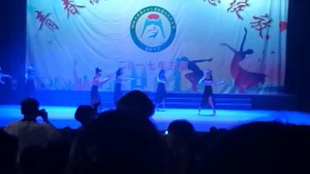 桐城中学2017年艺术节拉丁舞