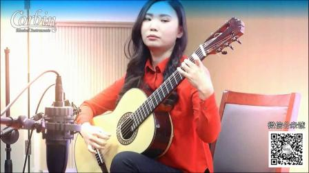 Corbin(科宾)古典吉他 陈曦郑州音乐会之十