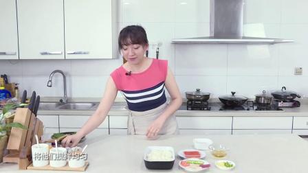 【快料理大作战】05 团团寿司鸡肉卷