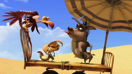 小蜥蜴奥斯卡第一季预告片-法国TeamTO动画出品