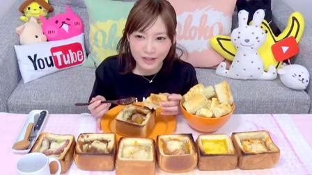 字幕版【木下佑香】七种焗烤浓汤吐司