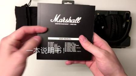 Marshall 马勺 Monitor Bluetooth款外观测评!