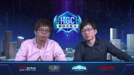2018HGC季中大乱斗淘汰赛DAY3 Gen.G VS Dignitas 上