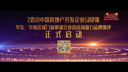 c201 宽屏 金色大气光效启动仪式 LED 大屏 手掌点亮开幕 视频制作